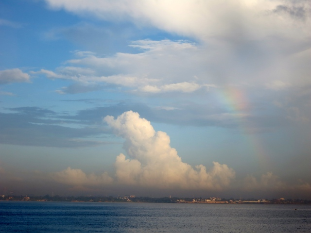 Rainbow over Dar es Salaam Bay